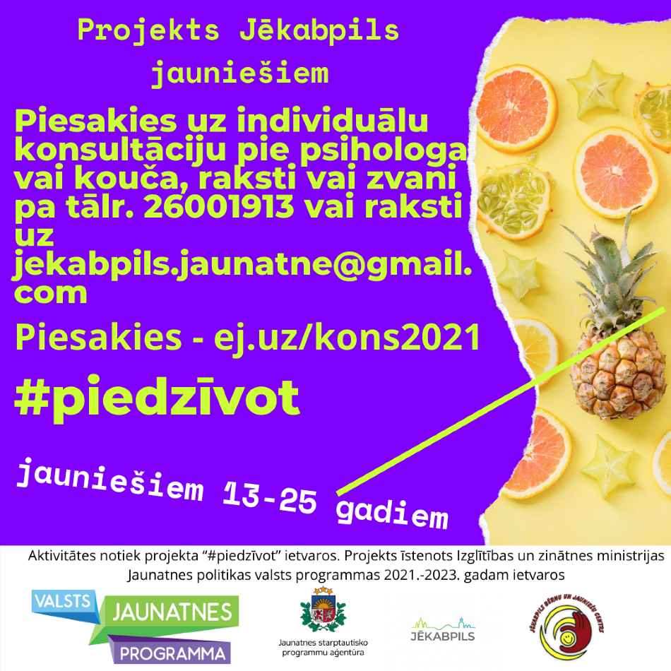 Jēkabpils jauniešiem iespēja pieteikties uz bezmaksas individuālām konsultācijām pie psihologa vai kouča